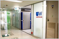 UW JAPAN入口
