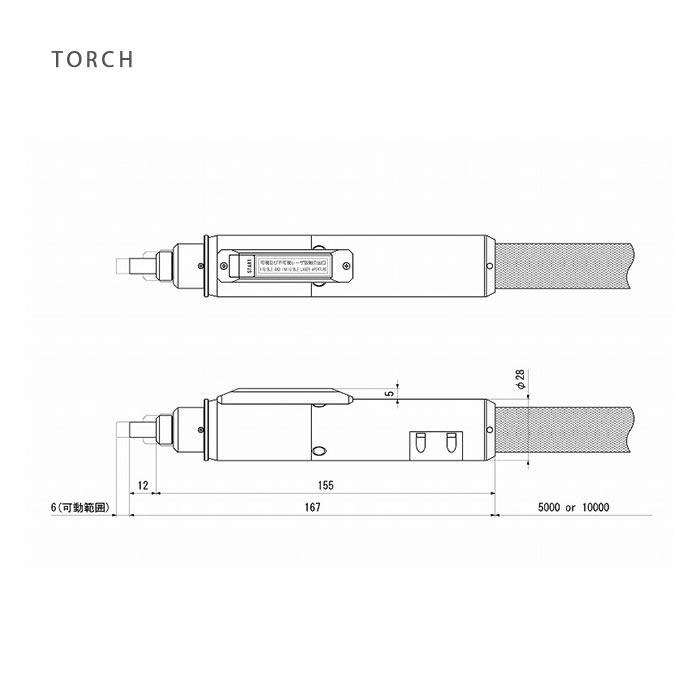 ハンド式YAGトーチヘッドストレート型